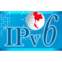 IP Propia